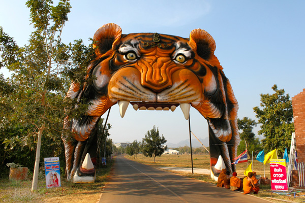 "Wat Pha Luang Ta Bua ""Tiger Temple"""